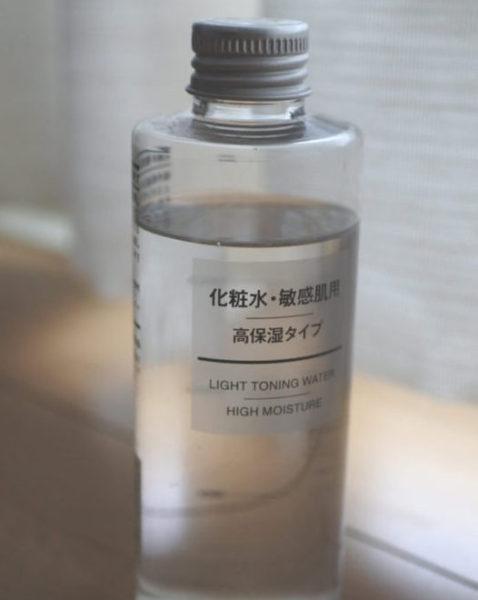 無印良品、高保湿化粧水