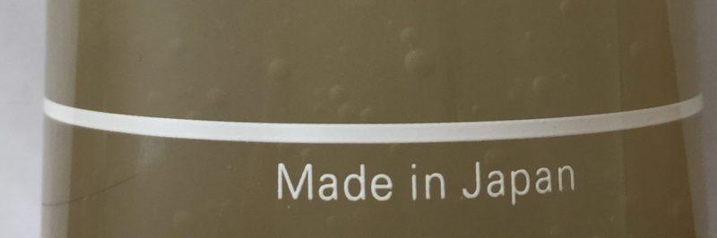 メディプラスクレンジングゲルのボトル本体の製造国ラベル