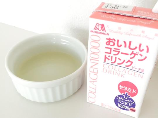 morinaga/oishiiCollagen drink