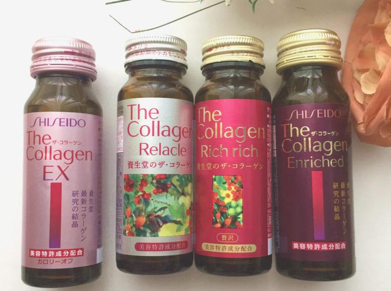 資生堂のザ・コラーゲンシリーズ(左からEX、リラクル、リッチリッチ、W)